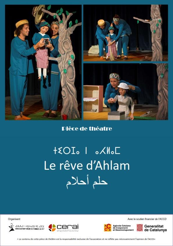 Cartel El Sueño de Ahlam